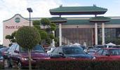 Ramada Plaza Anaheim Hotel Near The Asian Garden Mall The Grove Theater The Angel Stadium
